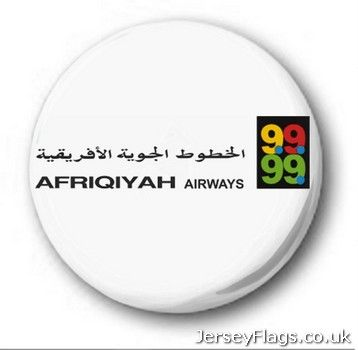 Afriqiyah Airways  (Libya) (Variant)