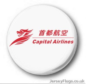 Beijing Capital Airlines  (China)