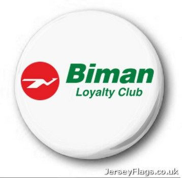 Biman Loyalty Club  (Bangladesh)