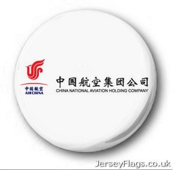 China National Aviation Holding Company  (China)