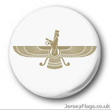 Faravahar  (Median Empire) (Persia/Iran) (678BC - 549BC)