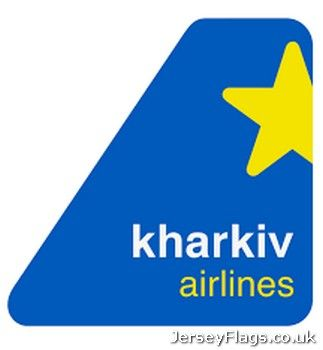 Kharkiv Airlines  (Ukraine) (1992 - 2015)