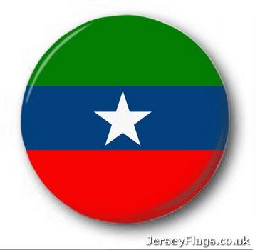 Ogaden National Liberation Front  (Ethiopia)
