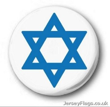 Star Of David  (Judaism) (Jewish)